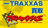 traxxasのラジコンを売る